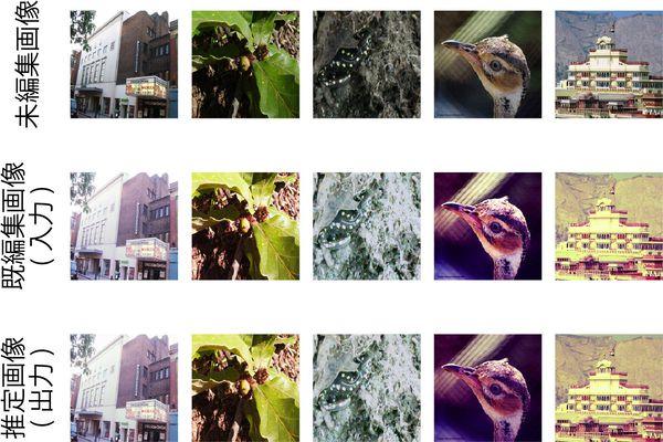 VC_2018_image_62.jpg